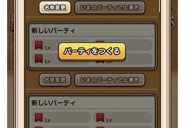 【朗報】ドラクエウォーク神アプデ