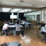 『6月23日「駒ヶ根の環境を守る会学習会」開催』の画像