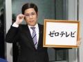 岡村隆史さんがインターネットテレビを開局という茶番