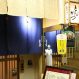 『JAL×はんつ遠藤コラボ企画【神戸編】3日め・とんかつ(武蔵)』の画像