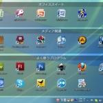 Windowsに最初に入れるべきソフト
