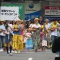 2015年 第42回藤沢市民まつり その97(南口大パレード/湘南ウクレレマーチングバンド)