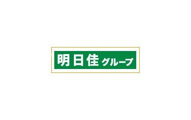 『ワッペン(送料、作業料含めて)1200円』の画像