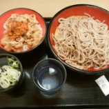 『富士そばで500円ランチ!』の画像
