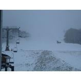 『熊の湯スキー場 オープンは・・・?』の画像
