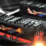 『G.SkillがDDR4-2800の16GBメモリを発表!』の画像