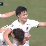 『【大宮アルディージャ】2‐0から後半怒涛の4得点‼ 逆転勝利で7試合ぶりの白星‼ J2通算200勝』の画像