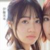 『【Pyxis写真集】伊藤美来さんが、真顔すぎると話題に・・・』の画像