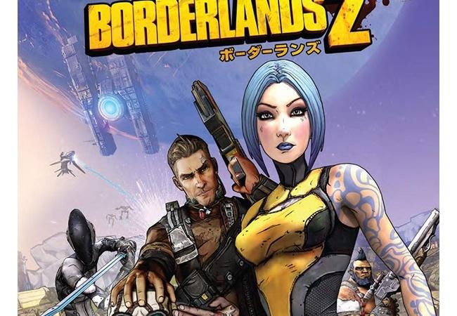 ボーダーランズ2とかいう日本人の99%が知らんゲームが1200万本売れたという事実
