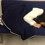『【過去乃木】ちょこんと寝てるな桃ちゃんがめっちゃ可愛い件』の画像