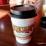『ハワイ島&オアフ島の旅:メネフネコーヒー』の画像
