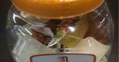 コストコ新商品のフルーツゼリーはめっちゃ美味しい&小腹にちょうどよくて大人も大満足
