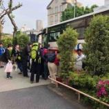 『1年生 ホームルーム合宿 学校到着』の画像