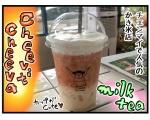 人気のかき氷のお店inチェンマイ