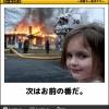 なぜ大和田南那は小笠原茉由の卒業を聞いて号泣したのか