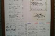 菅はラーメンを食べ、小沢はスーパーで買い物 庶民派アピール合戦激化