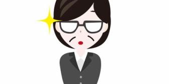 うちの職場に20代後半の典型的なお局タイプの女がいる。自己中な発言態度が多い、こんな人がいた場合どうしますか?