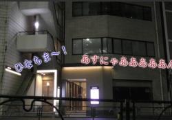 【乃木坂46】このgifたまらんwww 斎藤ちはる、斉藤優里、鈴木絢音、中田花奈・・・・・