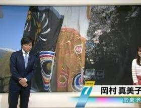 【画像】気象予報士・岡村真美子さん(30)が小学生みたいな衣装で登場し実況民絶叫
