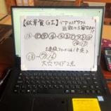 『GⅠ秋華賞!日本競馬史上初の牝馬無敗で3冠達成なるか!?歴史を作れ!』の画像