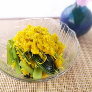 ごま油で食べやすく♪菊と小松菜のお浸し