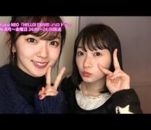 『【HELLO! DRIVE! -ハロドラ-#316】鈴木愛理・宮本佳林』の画像