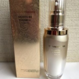 『香る導入美容液 カバーマーク モイスチャアチャージセラム』の画像