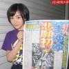 生駒里奈「乃木坂は日本一とれる」