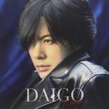 『CD Review:DAIGO「Deing」』の画像