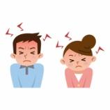 『東洋医学で頭痛を考えてみよう!(その2・カゼの場合)』の画像