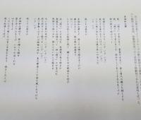 【欅坂46】不協和音が古典のテストに!?