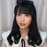 『[動画]2020.05.08(18:12~) SHOWROOM 「≠ME(ノットイコールミー) 鈴木瞳美」@個人配信 【ノイミー】』の画像