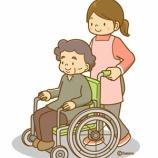 『【クリップアート】車椅子のおばあちゃん』の画像