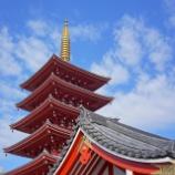 『【写真】 浅草(雷門・浅草寺・浅草神社) RX1 -- 作例』の画像