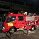 『今日まで「春季全国火災予防運動週間」でした。戸田市内の消防団が市内全域を分団ごとにパトロールされていました。』の画像