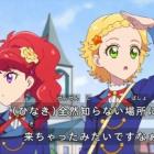 『アイカツオンパレード! 第4話 感想でござるッ!「感じちゃお! アツい風」』の画像