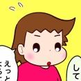 学校で言語療法をしてもらって出た問題点とよかった事 (3)