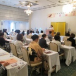 『岡崎商工会議所 女性部 会員総会』の画像