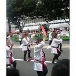 『踊りの風景』の画像