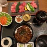 『千葉県の新型コロナ情報【2020年11月27日】4人以下の会食、これくらいなら出来るでしょ』の画像