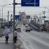 『【2014春の山陰ドライブ】江島大橋と境港駅前』の画像