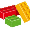 レゴでこれ作れって言われて作っても、ものの数分でバラバラにされる。マジ無常
