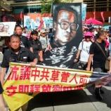 『「7.1デモ」、過去15年で最低参加者に』の画像