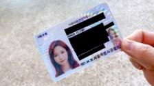 IZ*ONE本田仁美、韓国で運転免許を取得