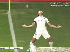 【 画像 】鹿島・鈴木優磨がゴールパフォーマンスでクリロナの真似をした結果wwww