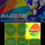 『Nintendo 3DS( ニンテンドー3DS) 誰かがソフト一本を買えば、2〜8人のみんなが遊べるダウンロードプレイ対応ソフトのリスト 〜2018年版』の画像