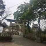 『【福井】足羽神社の御朱印』の画像