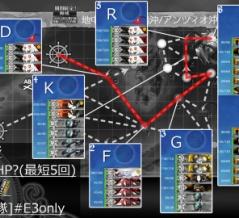 2019夏イベント #E3甲 第二段階(vsアンツィオ沖棲姫)【発動!「シングル作戦」】