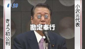 三大放送事故「オコシテ」「電話のしてた人が入れ替わる」(動画あり)
