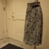 『B DONNA (ビドンナ)リーフプリントスカート』の画像